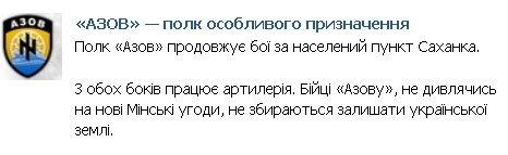 """""""Нафтогаз"""" готовится к суду с """"Газпромом"""" - на юристов выделяется € 2,74 миллиона - Цензор.НЕТ 4363"""