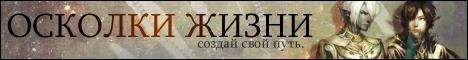 http://ipic.su/img/img7/fs/b12.1404597291.jpg
