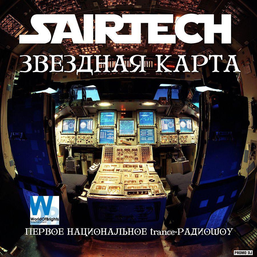 Sairtech - Звёздная Карта #194 (06-04-2018) B331-e15f-4f4c-ad56-846be87b1e6f.1523019664