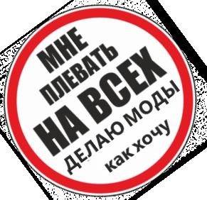 ban.1517964409.png