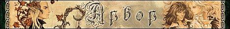 http://ipic.su/img/img7/fs/banner2.1424641752.jpg