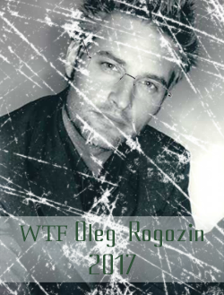 ВТФ Олег Рогозин 2017