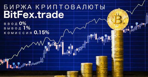 bitcoin640.1540146754.png