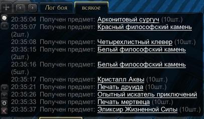 bolshayakorobka.1562859608.jpg
