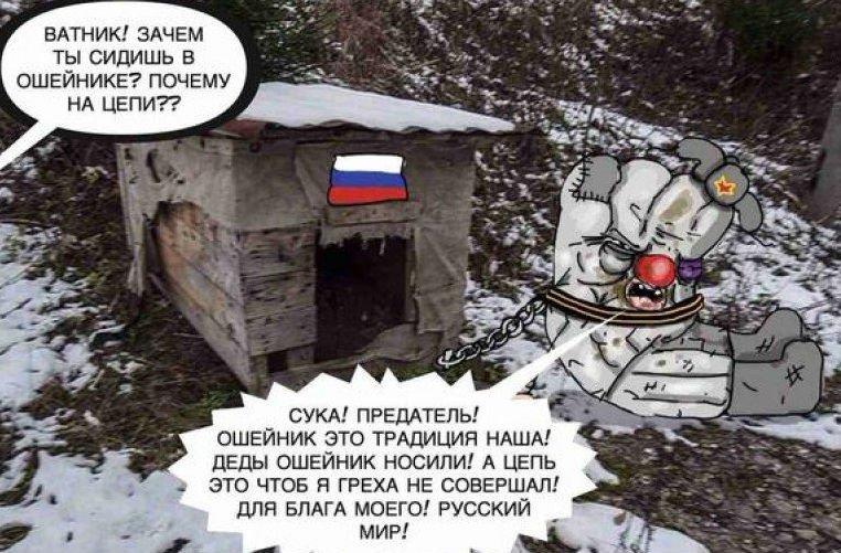 """""""Не выиграли бы этой войны без Украины и украинцев!"""" - Порошенко о заявлении Путина - Цензор.НЕТ 4829"""