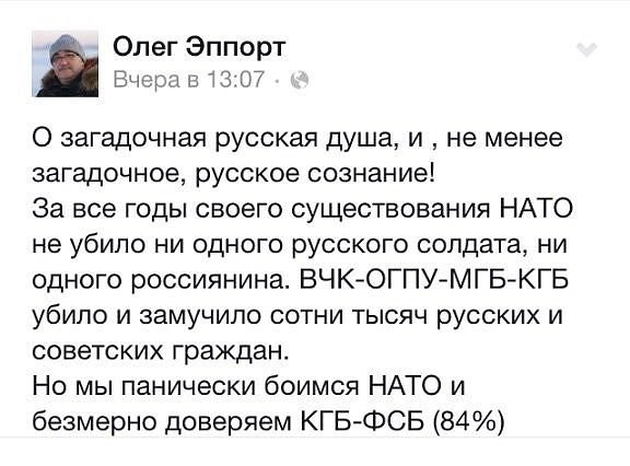 В оккупированном РФ Крыму суд оставил под арестом замглавы Меджлиса Чийгоза - Цензор.НЕТ 5661