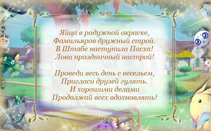 http://ipic.su/img/img7/fs/c33d496db7e0.1523223625.jpg