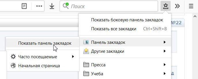 http://ipic.su/img/img7/fs/capture_011.1516266973.jpg