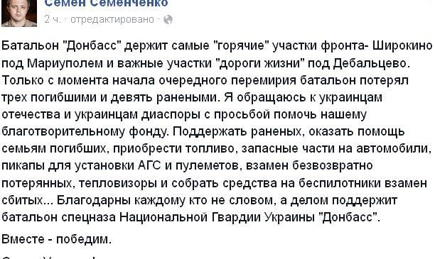 """Террористы перебросили под Луганск 25 единиц техники и 250 боевиков, под Первомайск - гаубицы и """"Гвоздики"""", - ИС - Цензор.НЕТ 5446"""