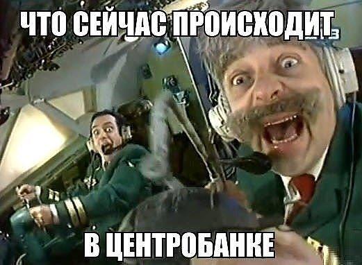 Российский рубль возобновил падение - Цензор.НЕТ 3678