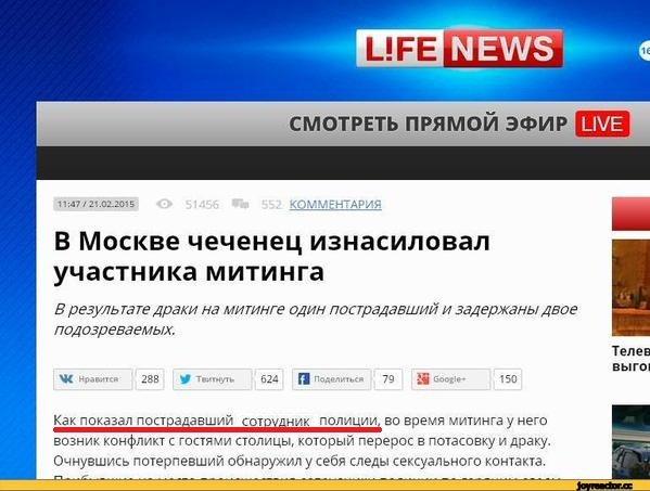 Происхождение артиллерийских ударов по позициям украинских военных в восточной Украине  с 14 июля по 8 августа 2014 г. - Цензор.НЕТ 6060