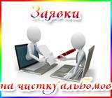 Радуга рукоделий Chistkaalbomov.1508469722