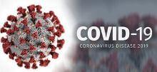 Внимание: коронавирус