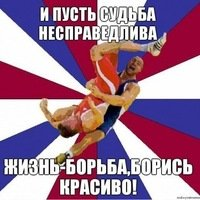 http://ipic.su/img/img7/fs/cpSvGBjdr00.1430374445.jpg
