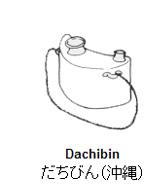 http://ipic.su/img/img7/fs/dachibin.1364796781.jpg