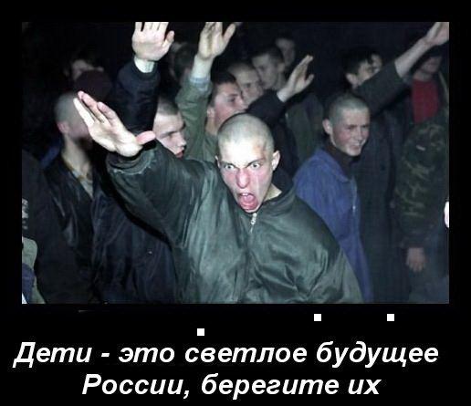 Марш националистических сил начался в Киеве - Цензор.НЕТ 3344