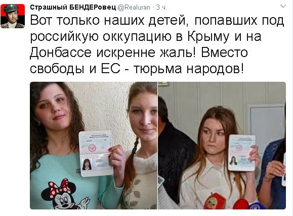 По делу о теракте в Петербурге задержаны восемь человек, - Следком РФ - Цензор.НЕТ 8335
