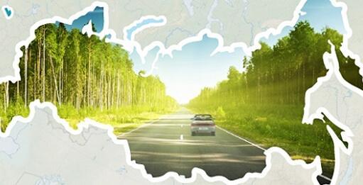 «Дорожное радио» завершило экспедиции по стране в рамках проекта «Узнавайте Россию» - Новости радио OnAir.ru