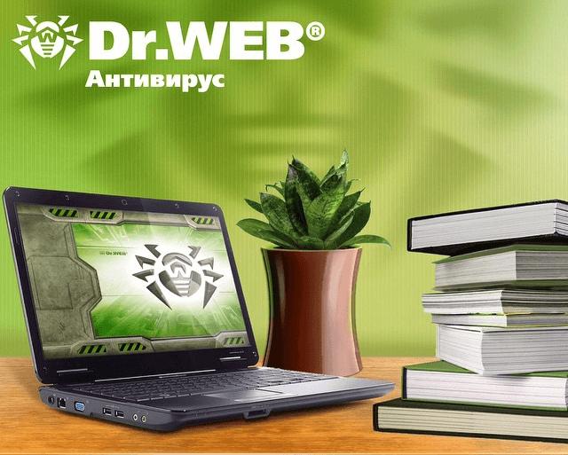 Компания Dr.Web