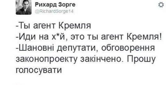 10-11 июля в Одессе состоится встреча с инвесторами и пройдет Антикоррупционный форум, - Саакашвили - Цензор.НЕТ 7940