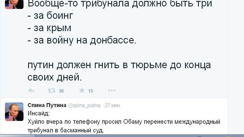 На Луганщине за взятку в 10 тыс. грн задержан милиционер, - СБУ - Цензор.НЕТ 3094