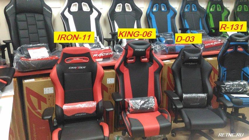 кресло серии Iron от ДХрасер