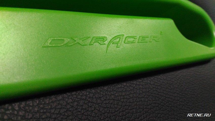 кресло DXRacer IRON-11-NE
