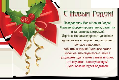 http://ipic.su/img/img7/fs/e007bdf7b427.1420027523.png