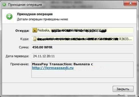 http://ipic.su/img/img7/fs/e3246c_dda11f40677d4b67a142c110c9ca7576.1418563669.jpg