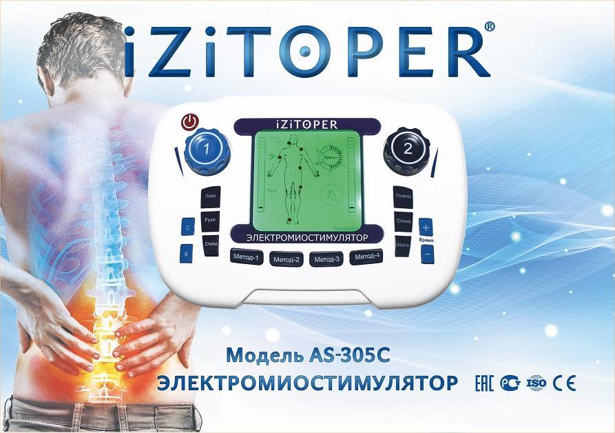 Электромиостимулятор izitoper