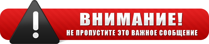 http://ipic.su/img/img7/fs/erotiktv.1438211185.png