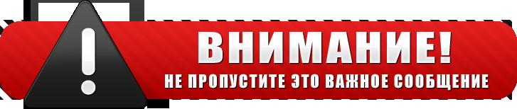 http://ipic.su/img/img7/fs/erotiktv.1438975458.png