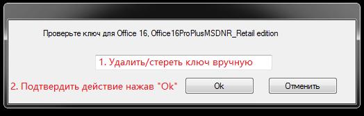 error.1606116605.png