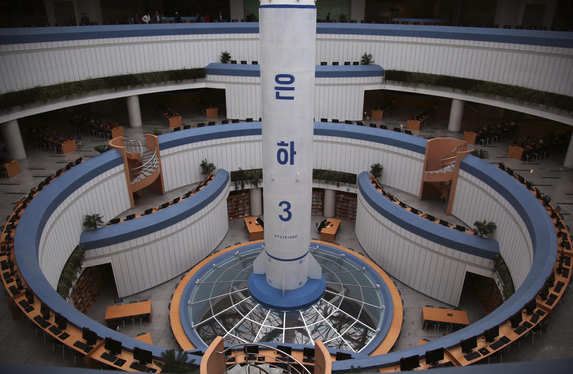 f-missile-a-20170419.1495062094.jpg