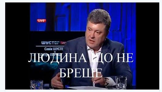 """Данилюк о повышении пенсионного возраста: """"Украина идет несколько иным путем"""" - Цензор.НЕТ 3252"""