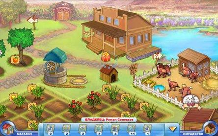 Игры ферма - попробовать себя в качестве фермера