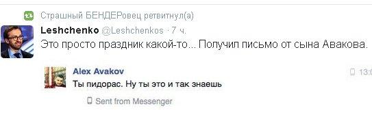 """Очередной """"путинский гумконвой"""" вторгся на территорию Украины - Цензор.НЕТ 5980"""