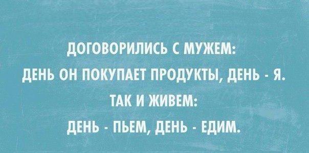 Торговая война с РФ заставит экономику Украины перестраиваться, - Миклош - Цензор.НЕТ 2164