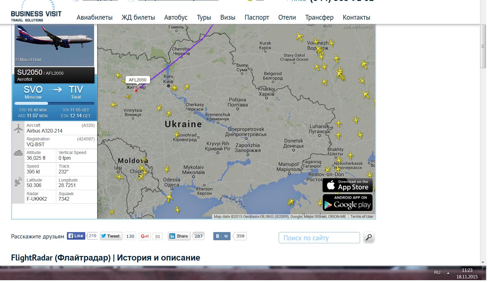"""Лысенко: """"У боевиков нет сил для широкомасштабного наступления. Они понимают, что обречены погибнуть в этом бою"""" - Цензор.НЕТ 37"""