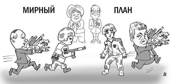 За вечер террористы совершили 40 обстрелов, в районе Крымского был бой, - штаб - Цензор.НЕТ 4278