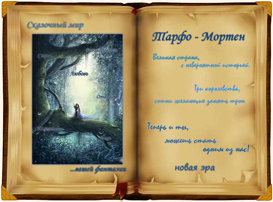 http://ipic.su/img/img7/fs/fon-2e.1402139223.png