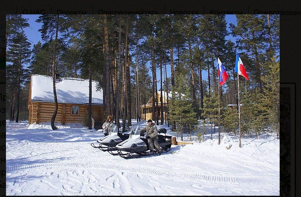 Одна из немногочисленных фотографий из охотхозяйства Олега Дерипаски на Байкале. Скриншот с сайта Фонда охраны дикой природы озера Байкал
