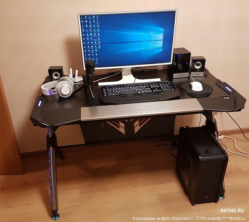 стол геймерский