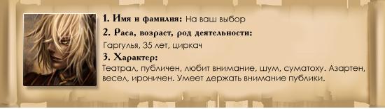 http://ipic.su/img/img7/fs/gar.1408092894.png