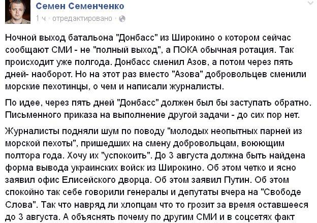 В Харькове потушен пожар в здании института радиоизмерений - Цензор.НЕТ 1017