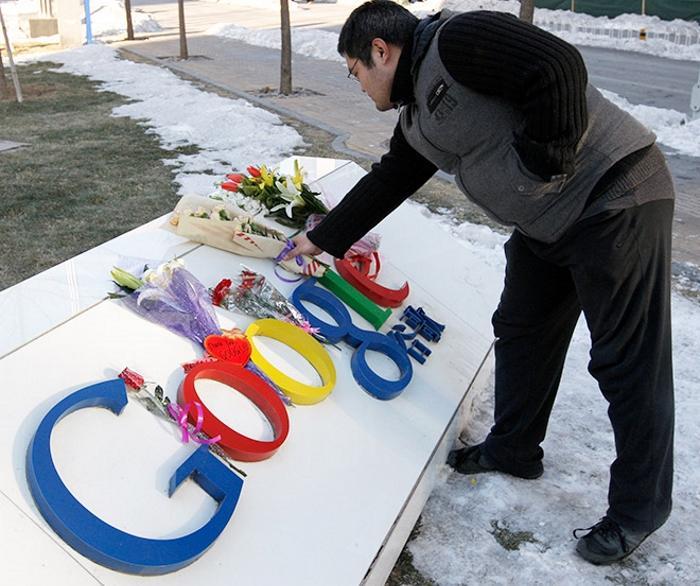 Сотрудники оставляют Google