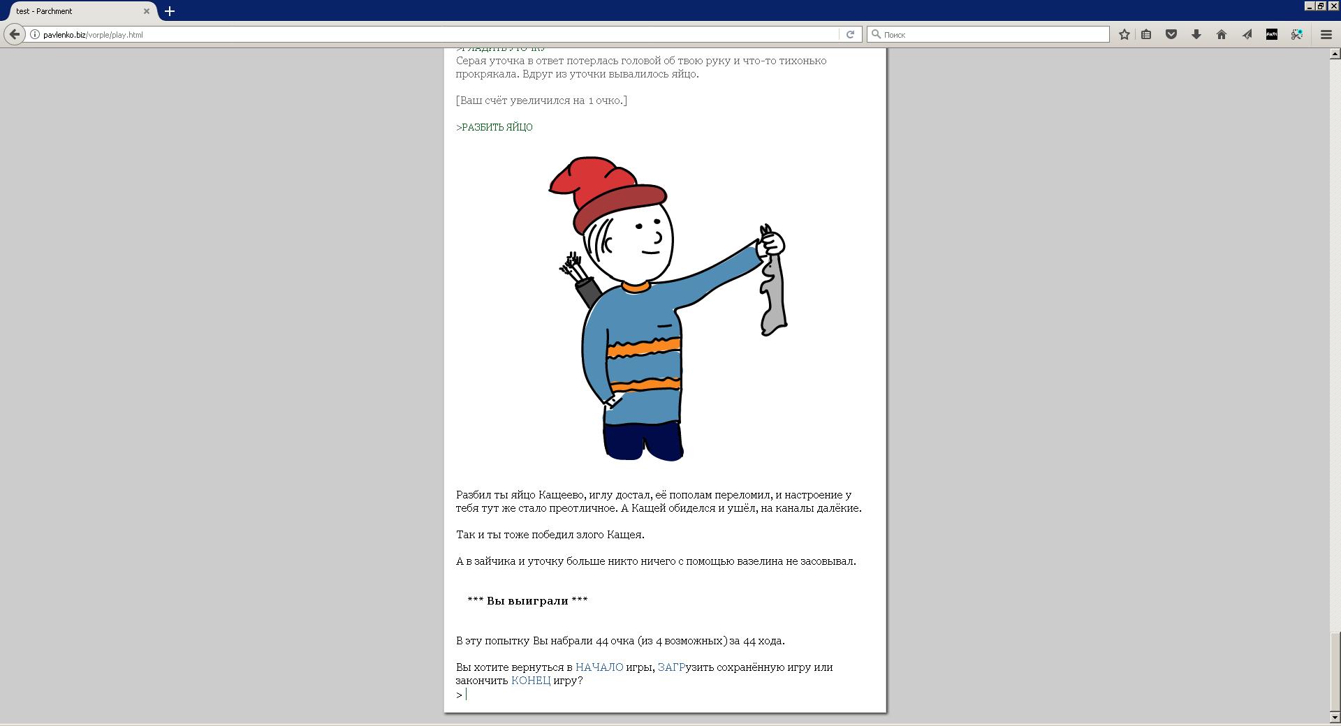 http://ipic.su/img/img7/fs/goraph_fail.1512602680.png