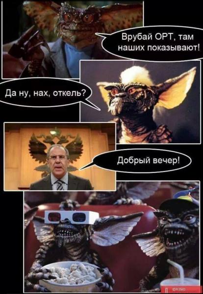 """""""Мы подготовили развернутый документ - страниц на восемь"""", - Лавров предлагает обсудить проект Конституции Украины в """"нормандском формате"""" - Цензор.НЕТ 4196"""