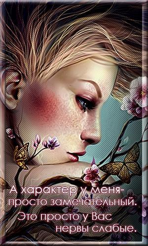 http://ipic.su/img/img7/fs/grezam.1461139512.jpg