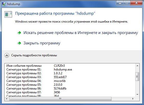 http://ipic.su/img/img7/fs/hdsdump123.1471075480.jpg